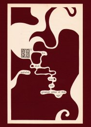 I-Bait-Tit-Tat-#09 Jo Howe Book arts
